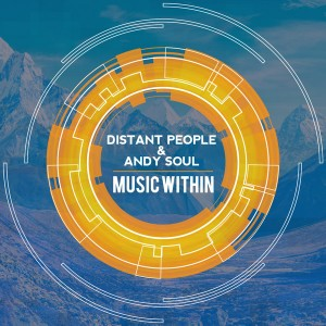 Various Artists - Music Within [Arima Records]