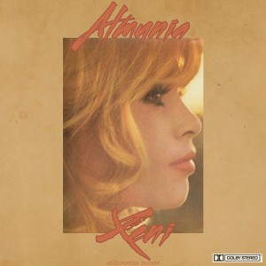 Almunia - Xeni [Silhouette Music]