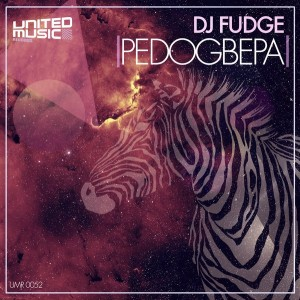 DJ Fudge  - Pedogbepa [United Music Records]