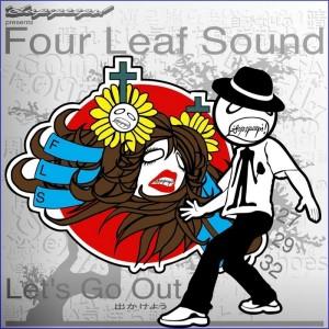 Four Leaf Sound - Let's Go Out EP [Sup Peeps]