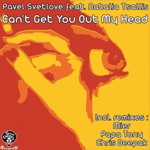 Pavel Svetlove feat. Natalia Tsallis - Can't Get You Out Of My Head [SoulDeep Inc. Records]