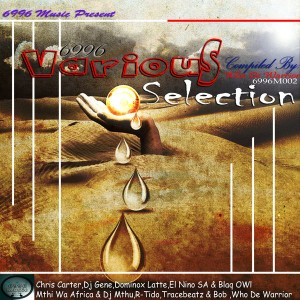 Various Artist - 6996 Various Selection [6996 Music]