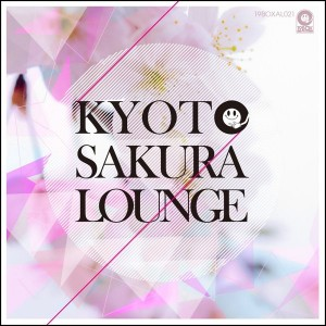 Various Artists - Kyoto Sakura Lounge [19Box Recordings]