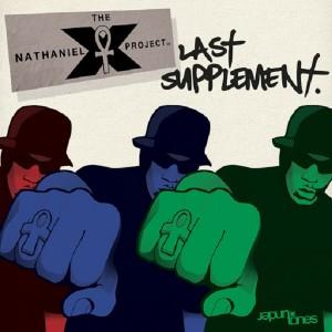 The Nathaniel X Project - Last Supplement [Undertones]