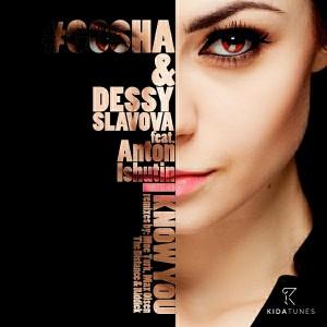 Gosha, Dessy Slavova feat. Anton Ishutin - I Know You [Kida Tunes]