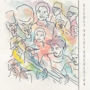 Secret Value Orchestra - Serious Intentions [D.KO]