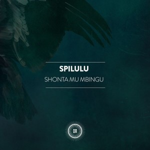 Spilulu - Shonta Mu Mbingu [Offering Recordings]