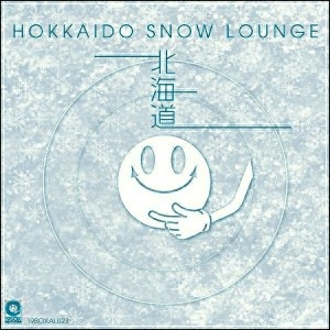 Various Artists - Hokkaido Snow Lounge [19Box Recordings]
