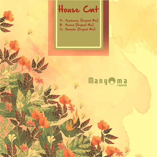 Essential music house cat academics manyoma music for Essential house music