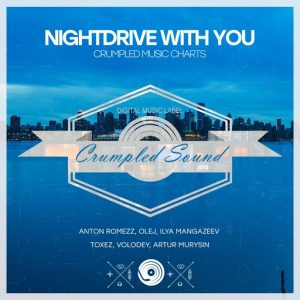 Various Artists - Nightdrive With You [Crumpled Sound]