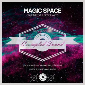 various-artists-magic-space-crumpled-sound