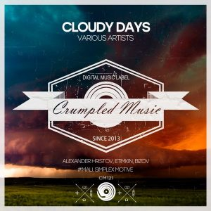 various-artists-cloudy-days-crumpled-music