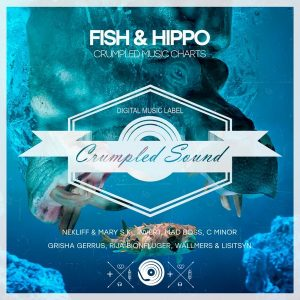 various-artists-fish-hippo-crumpled-sound